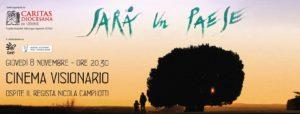 Sarà un paese: un film alla ricerca di un'Italia sostenibile @ Cinema Visionario | Udine | Friuli-Venezia Giulia | Italia