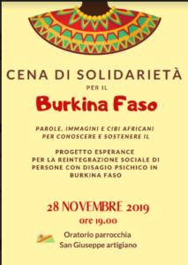 Cena di solidarietà per il Burkina Faso @ Oratorio Parrocchia San Giuseppe Artigiano